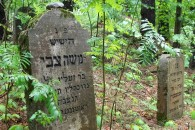 Jewish Cementary Poland Narewka