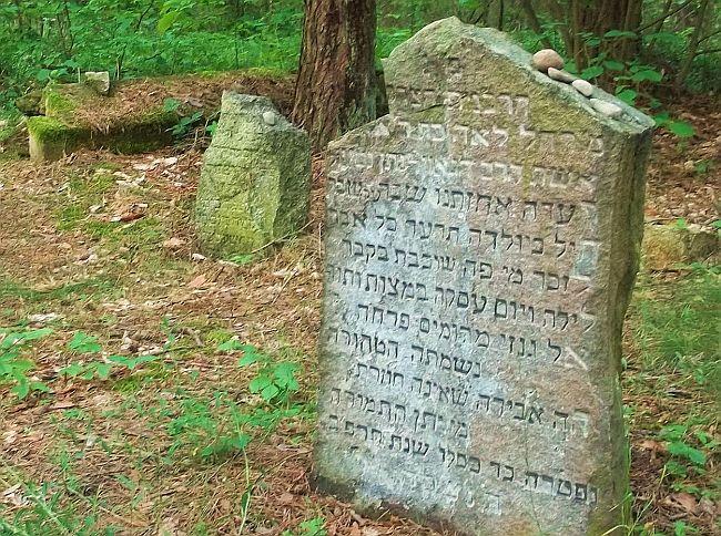 Jewish Cementery Michalowo